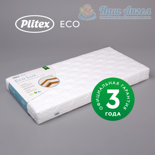 Матрас в кроватку PLITEX  ECO SLEEP (119х60х12см)